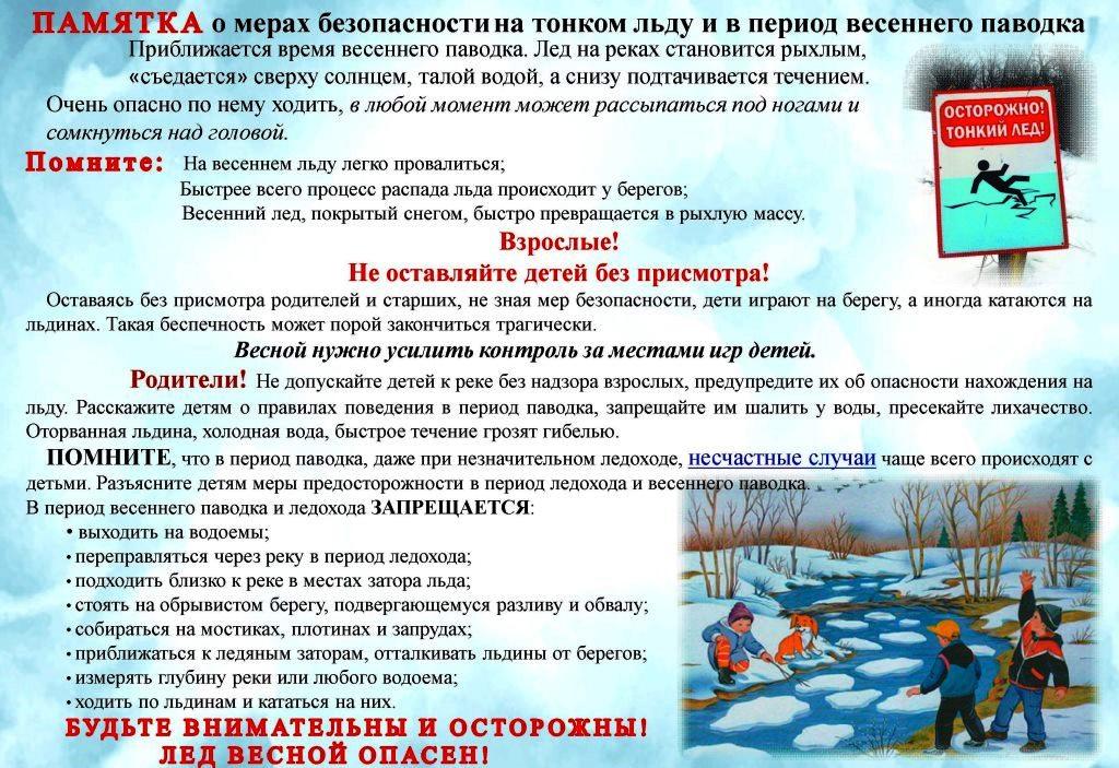 http://www.adminsvet.ru/files/news/2020/100605.jpg